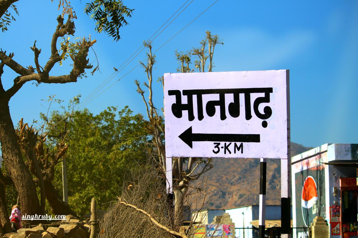 Bhangarh Fort, this way please !